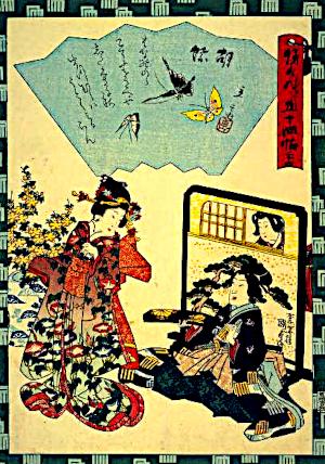 蝶の俳句と季語(俤けんじ五十四帖)