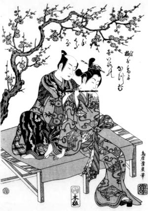 梅の俳句と季語(鳥居清廣)