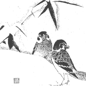ふくら雀の俳句と季語(玉洲習画帖)