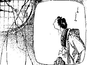 探梅の俳句と季語(やまとにしき)