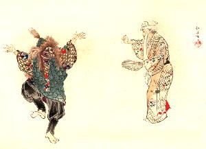 節分の俳句と季語(能樂圖繪)