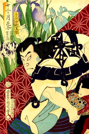 菖蒲の季語と俳句(十二ヶ月花合)