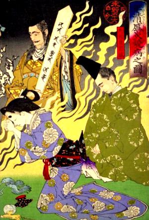 焚火の俳句と季語(平清盛炎焼病之図)