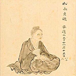 松永貞徳の肖像画