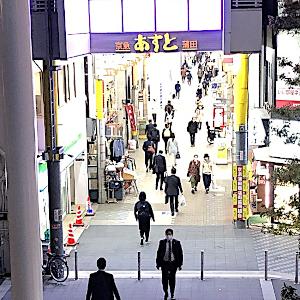 京急蒲田駅前商店街あすと